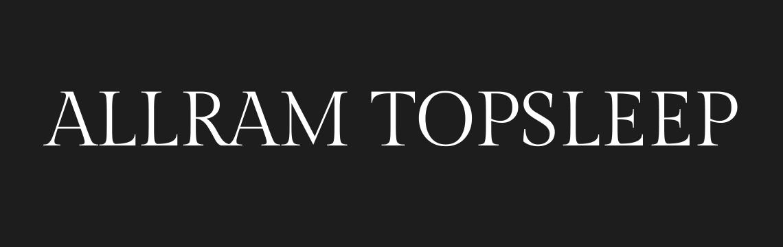 allram-topsleep3_hp